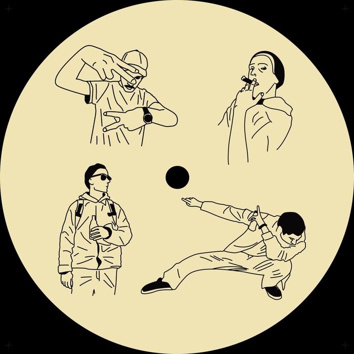 PASO/TOUR-MAUBOURG/MJOG/ARMLESS KID - From Da Block Vol 2