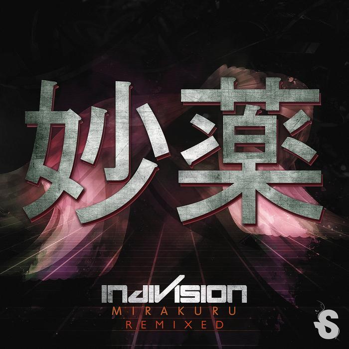 INDIVISION - Mirakuru (Remixed)