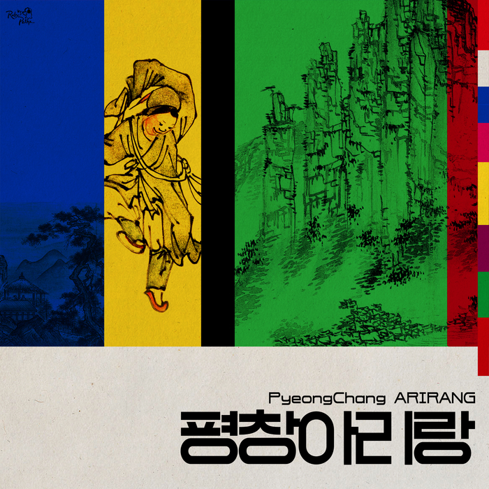 CHONG PARK/LEE EL/JINSUN/CELLIST YESLE - Pyeongchang Arirang