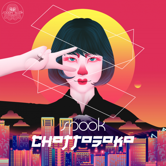 SPOOK - Chottosoko