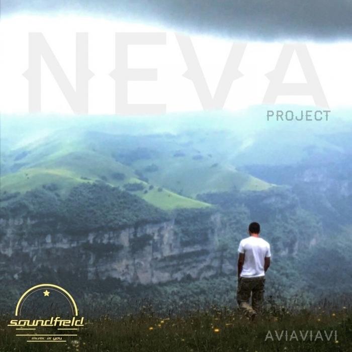 AVIAVIAVI - NEVA Project