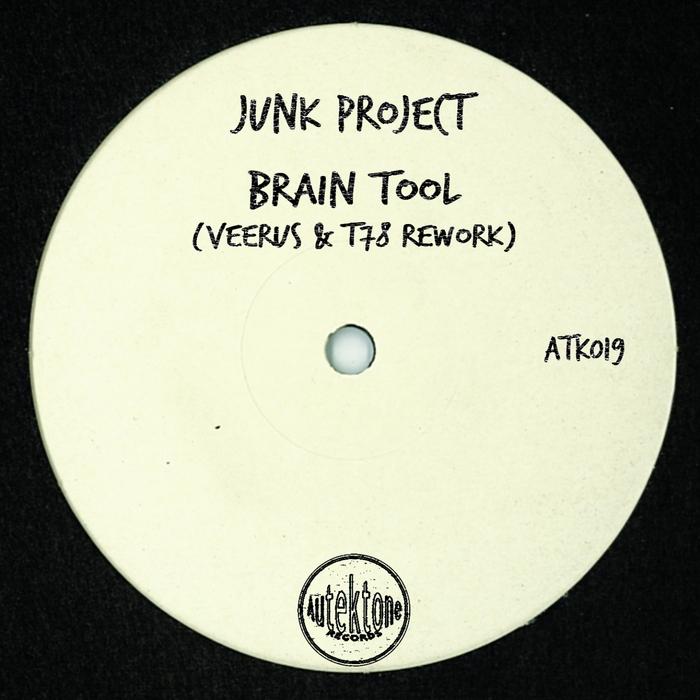 JUNK PROJECT - Brain Tool