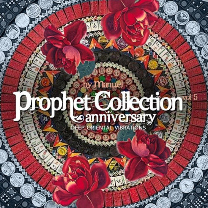 VARIOUS/MANUEL - Prophet Collection Vol 5 Anniversary (Compiled By Manuel)