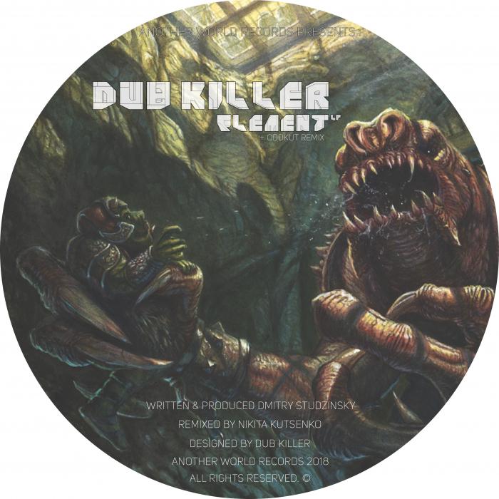 DUB KILLER - Element