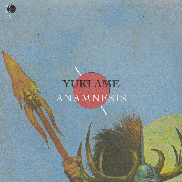 YUKI AME - Anamnesis