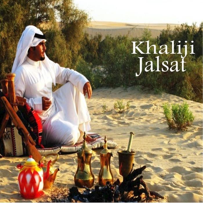 KHALIJI - Jalsat
