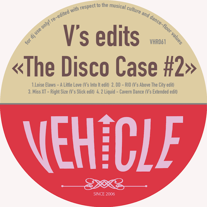 V'S EDITS - The Disco Case #2