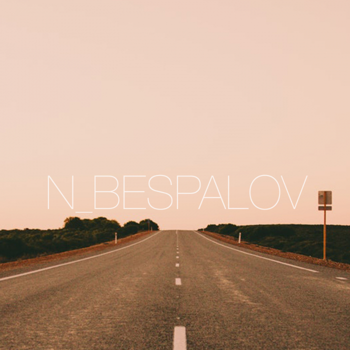 N_BESPALOV - Long Days