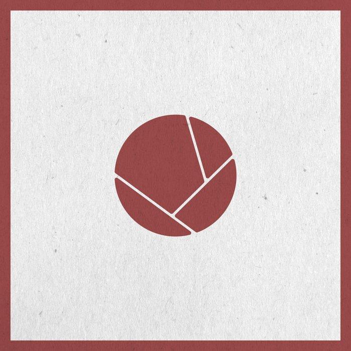 OXIA - Domino Remixes