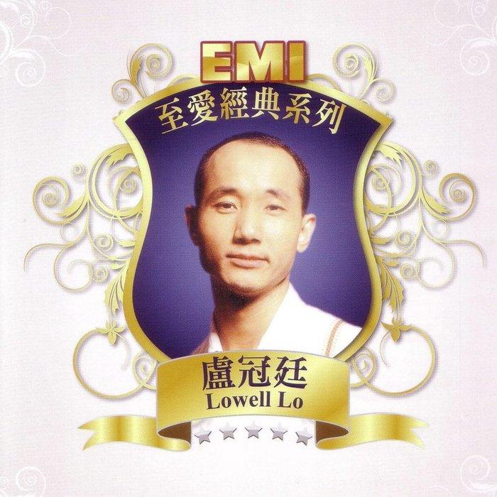 LOWELL LO - EMI Lovely Legend