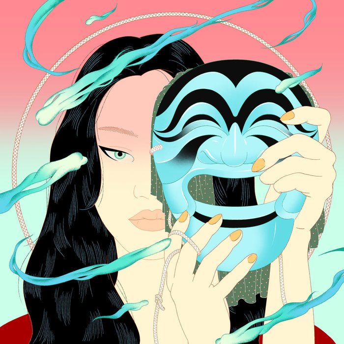 PEGGY GOU - Moment EP