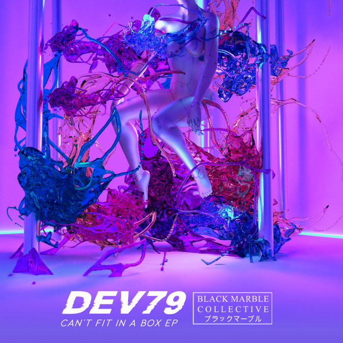 DEV79 - Can't Fit In A Box EP