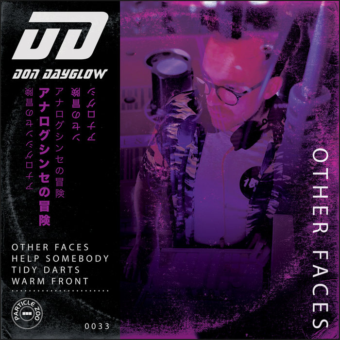 DON DAYGLOW - Other Faces