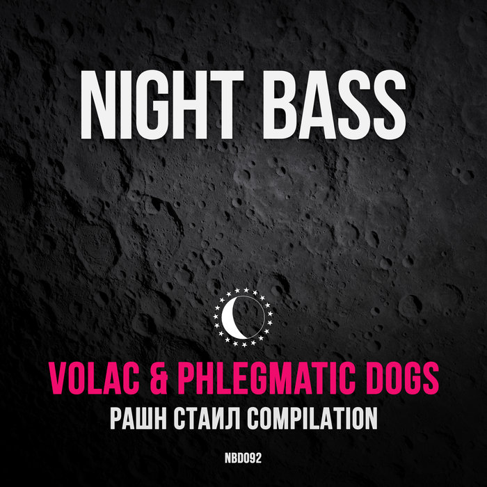 PHLEGMATIC DOGS/VOLAC - Russian Style (Explicit)