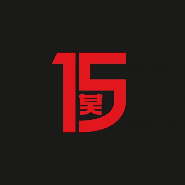 VARIOUS - 15 Years Of Shogun Audio