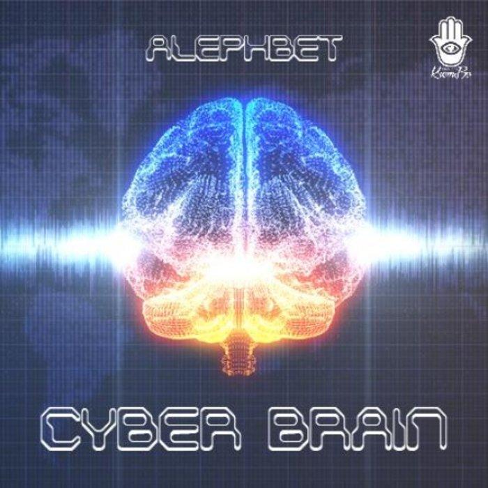 ALEPHBET/MORPHEX/NATURE MUSIC - Cyber Brain