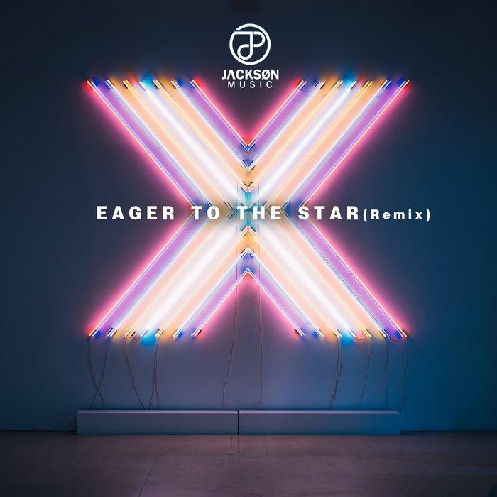 ALEX CORDON/COIN/BUTTERFLYANDKNIGHT - Eager To The Stars (Remix)
