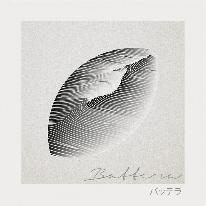 JEPE/TAKUMI MOTOKAWA/BATTERA - Extract Three: Atlas