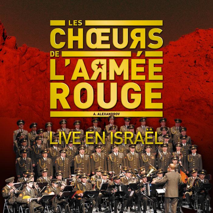 LES CHOEURS DE L'ARMEE ROUGE ALEXANDROV - Live En Israel