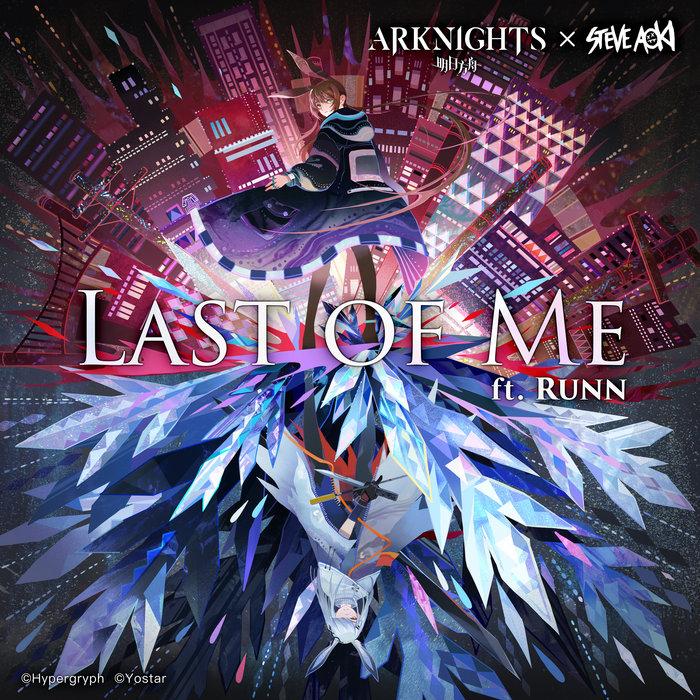 STEVE AOKI feat RUNN - Last Of Me (Arknights Soundtrack)