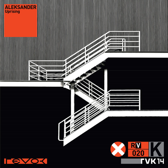 ALEKSANDER - Uprising EP