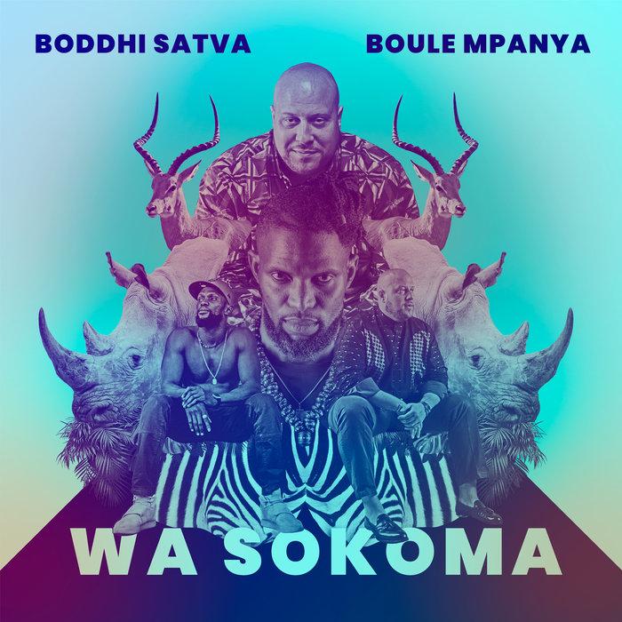 Boule Mpanya