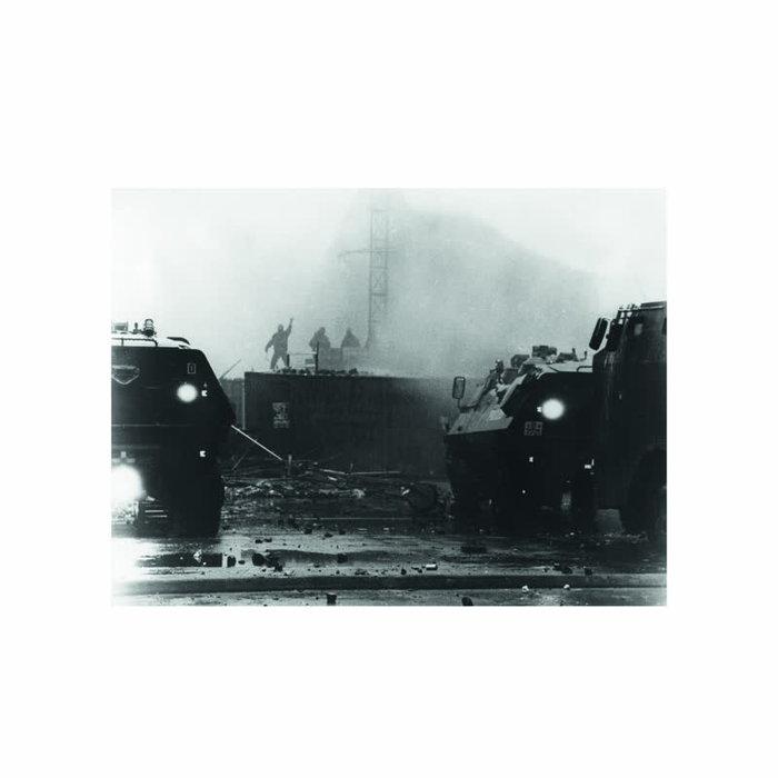 ARURMUKHA - 14.11.90