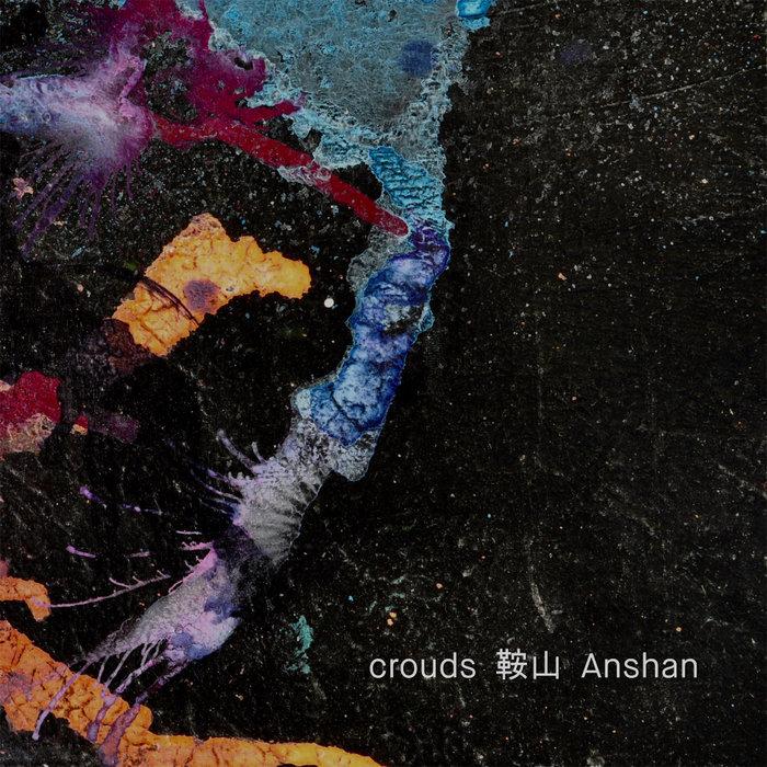 CROUDS - Anshan