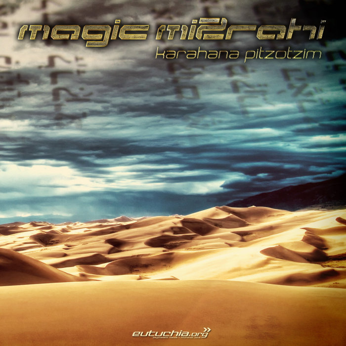 MAGIC MIZRAHI - Karahana Pitzotzim (Remastered)
