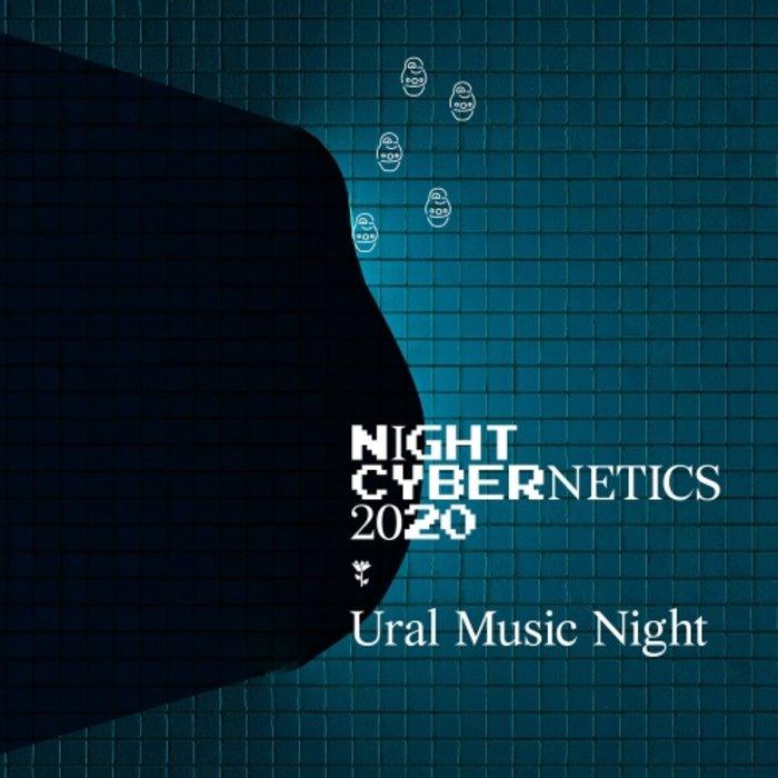 4MAL/VARIOUS - Night Cybernetics (Russian Cybernetics For Ural Music Night 2020)