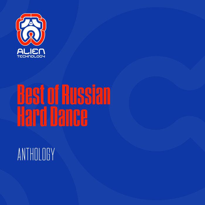 VARIOUS - Best Of Russian Hard Dance