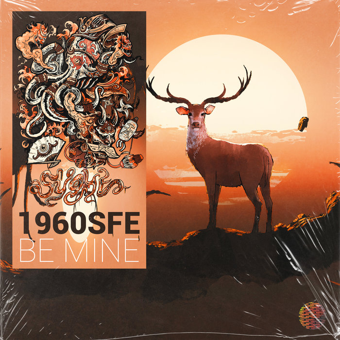 1960SFE - Be Mine