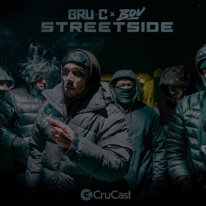 BRU-C/BOU - Streetside