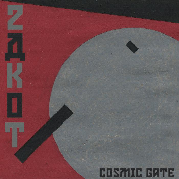 2DCAT - Cosmic Gate