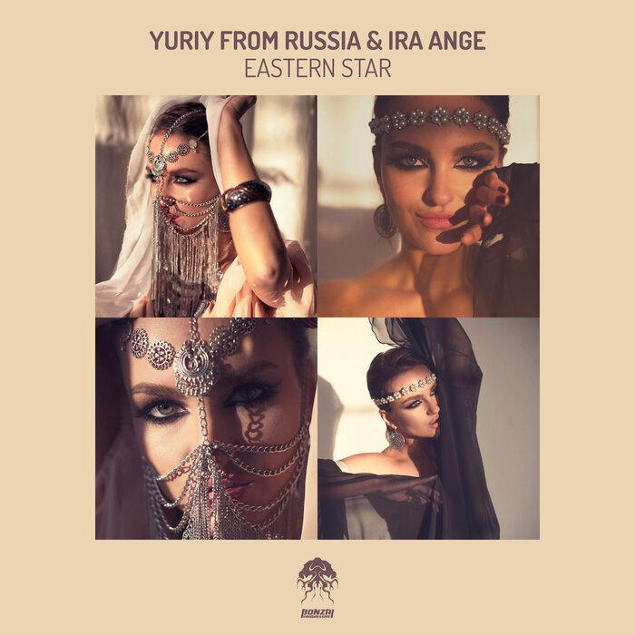 YURIY FROM RUSSIA/IRA ANGE - Eastern Star