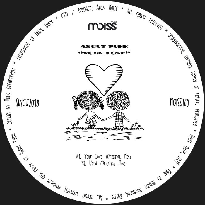 ABOUT FUNK - Your Love