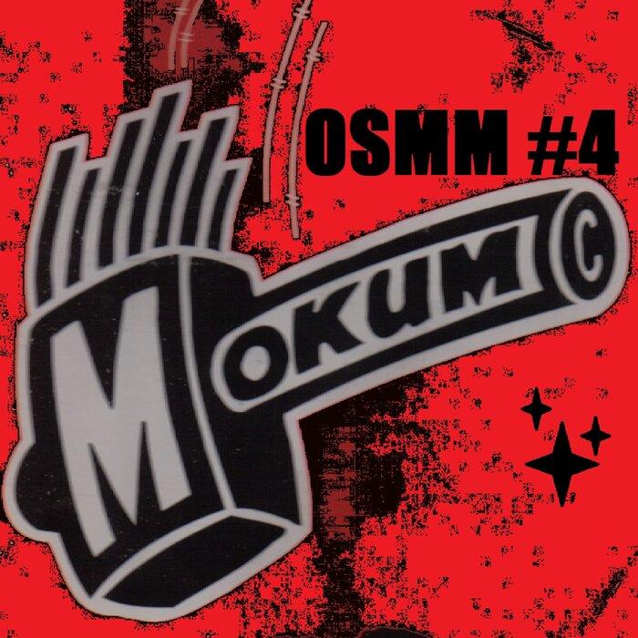 Download VA - Old School Mokum Monsters, Vol. 4 [MOK237] mp3