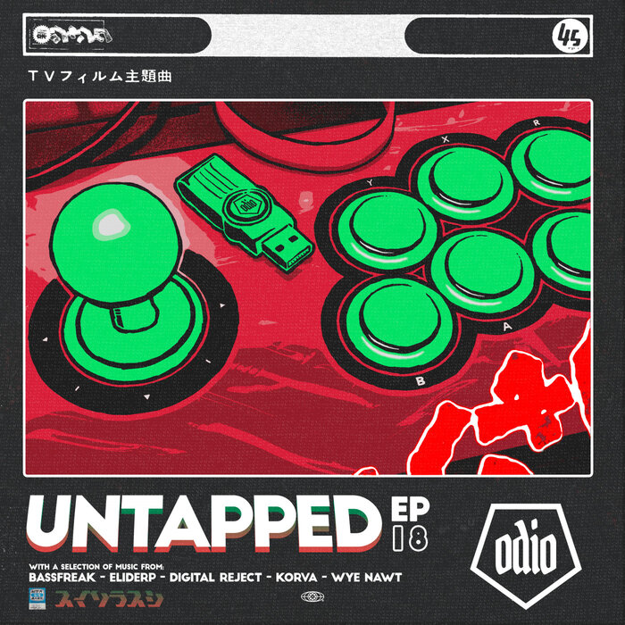 ODIO RECORDS/VARIOUS - Untapped Vol 18