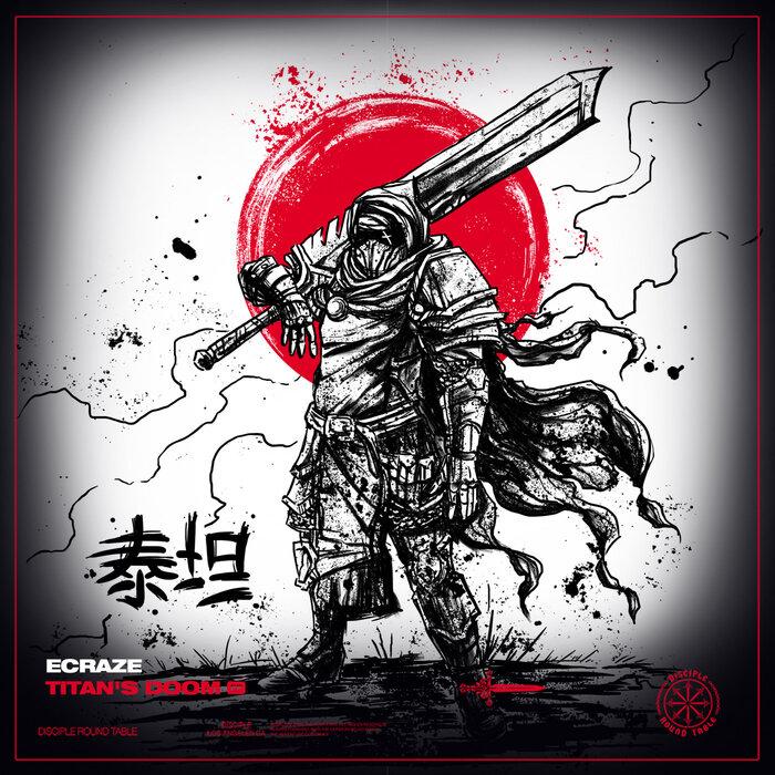 ECRAZE - Titan's Doom EP
