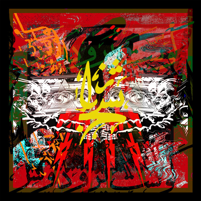 Download Badawi - Unit Of Resistance 2021 (Remix Compilation) [UPA272021] mp3