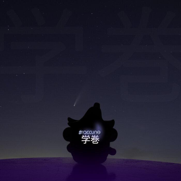 #Raccune - Gaku Maki